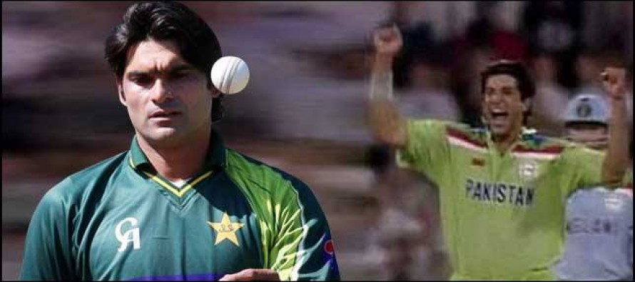 Irfan dreams to follow Wasim's footsteps in World Cup