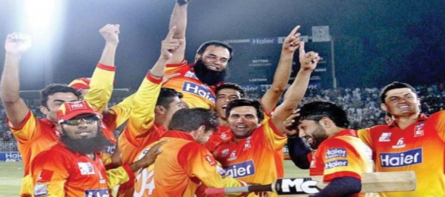 From bombs to trophies, cricket thrives in Pakistan's Peshawar