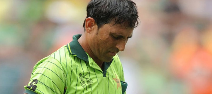 Pakistan Cricket Board Embarrass Younis Khan