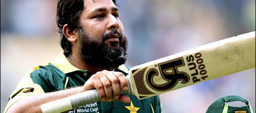 Inzamam decides to coach Afghanistan