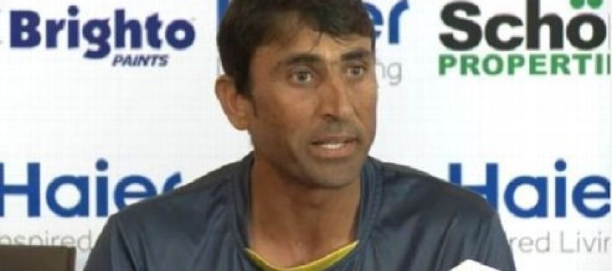 Younus rules out early retirement
