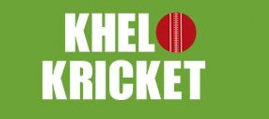 """KheloKricket """"The only portal for local cricket stats"""""""