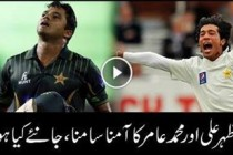 Mohammad Amir bowling in training camp