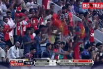 Muhammed Hafeez Runs From Long off Boundary To Grab a Great Catch