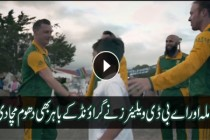 Cricket South Africa stars give 11-year-old fan the best surprise.