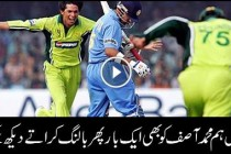 Mohammad Asif on fire