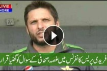 Shahid Afridi angry at media reporter