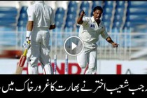 Shoaib Akhtar destroys India