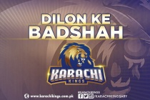 The Karachi Kings launch concert