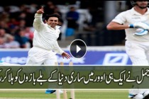 Saeed Ajmal Brilliant Bowling Against ROW – Pietersen , Gilchirst And Shahid Afridi