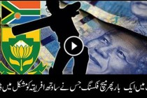 Match fixing hits cricket South Africa