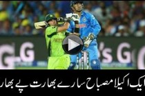 Misbah thrashes India