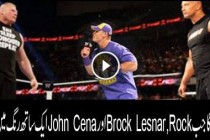 Cena vs Lesnar vs Rock
