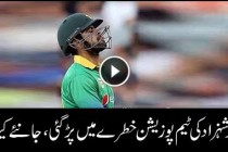 A worrying sign for Ahmed Shehzad