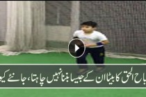 Faham, Misbah-ul-Haq's son, wants to be a fast bowler