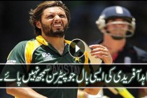 SHAHID AFRIDI FUNNY MOMENTS WITH KEVIN PETERSON