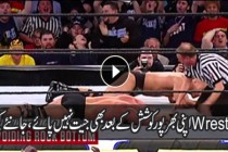 Craziest Kickouts: WWE Top 10