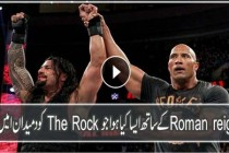 Roman reigns won the Royal Rumble,The rock cameout and help Roman Reigns