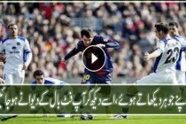 Football Skills & Tricks 2016 |HD