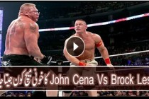 John Cena Vs Brock Lesner Bloody Match Extreme Rules Full HD