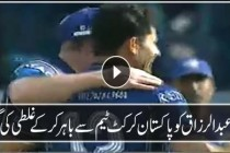 Masters Champions League 2016: Abdul Razzaq Took The Wicket of Peterson in his 1st Over