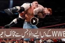 Top 10 Finishing Moves in WWE !!