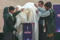 Trophy tour: WT20 trophy unveiled in Peshawar