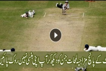 Top 5 Funniest Cricket Moments Updated 2015