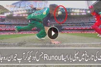 Adam Zampa incredible runout with NOSE ! (BBL 2016)