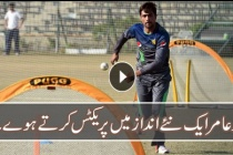 Exclusive footage of Muhammad Amir during practice in NZ