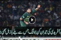 Afridi bowls at 134 km/hr,fastest ball by a spinner