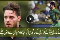 Anwar Ali Brutal Bouncer To MJ McClenaghan | Pak Vs NZ 1st ODI 2016