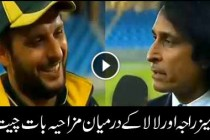 Shahid Afridi hilarious interview
