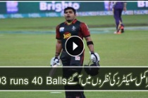 Umar Akmal 93 runs of 40 Balls In PSL 2016 Against Quetta Gladiators Full