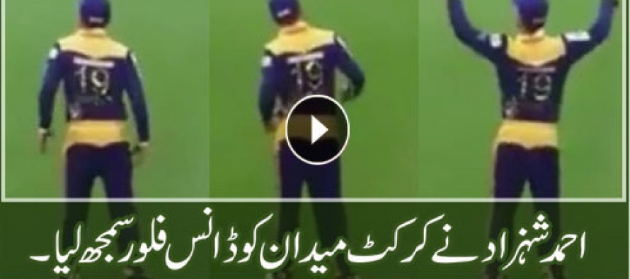 Ahmed Shehzad dance in the ground In PSL T20