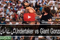 Wrestlemania IX – Undertaker vs. Giant Gonzales