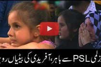 Shahid Afridi daughters crying