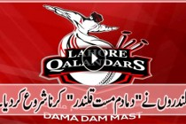 Finally the Lahore Qalandars announced their presence in the Pakistan Super League