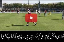 Quetta players playing football