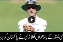 Billy Bowden wrong decision