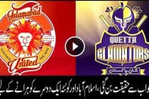 First match between Islamabad United and Quetta Gladiators