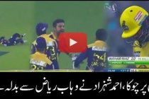 Aizaz Cheema's final over against Peshawar Zalmi