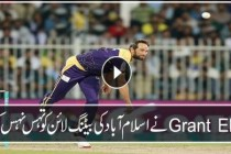 One of the best bowling spell of PSL