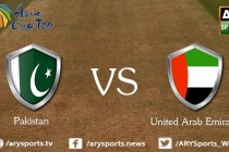 Live: Pakistan vs UAE