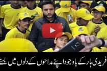 Shahid Afridi meets his fans