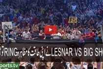 Lesnar vs Big show- Ring collapse