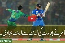 Muhammad Amir 3 Wickets India vs Pakistan Asia Cup T20 2016