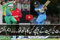 Muhammad Amir vs Virat kohli not Out by Umpire  ll Asia Cup 2016