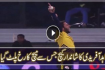 Shahid Afridi takes a stunner to dismiss KP