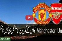 Manchester United vs Arsenal 3-2 All Goals And Highlights 28/02/2016